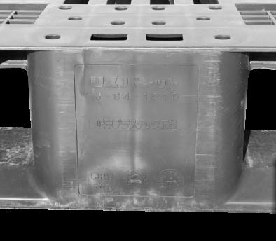 樹脂パレット 物流用 1200×1000×150mm 4方差し片面仕様 中古 リユース 側面